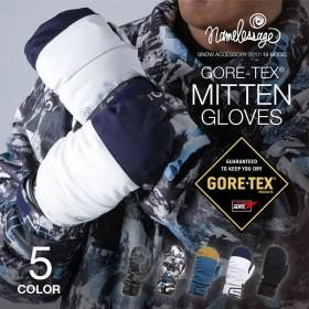 メンズ GORE-TEX スノーボード ミトングローブ スノーグローブ スノー用グローブ 手袋 手ぶくろ てぶくろ スキーグローブ AGE-30