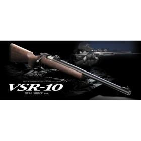 東京マルイ  エアガン VSR-10 リアルショックバージョン