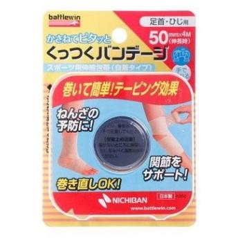 バトルウィン BATTLEWIN テーピング BT KB50F