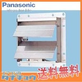 FY-GEXT603 パナソニック 換気扇 有圧扇 (/FY-GEXT603/)