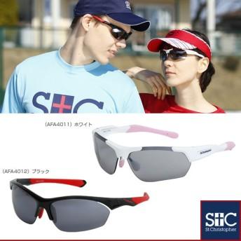 セントクリストファー テニスアクセサリ・小物 サングラス/偏光レンズ(STC-AFA4011/STC-AFA4012)