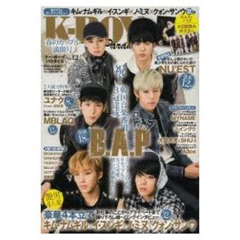 新品本/K−BOY Paradise Vol.12 春のカップル満開号 B.A.P キム・ナムギル ユナク〈超新星〉 MBLAQ