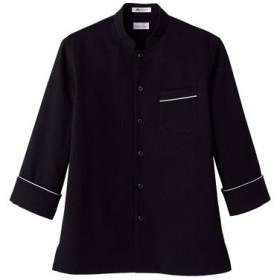 コックシャツ(ユニセックス)(送料無料)
