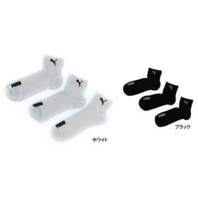 プーマ メンズ ソックス 3足セット (2822680) PUMA
