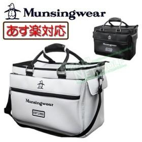 Munsingwear(マンシングウエア)ボストンバッグ MQ2175