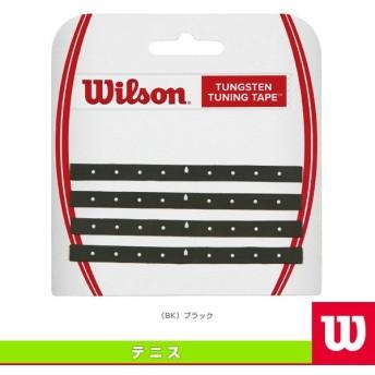 ウィルソン テニスアクセサリ・小物 TUNGSTEN TUNING TAPE/タングステン・テープ(WRZ5359)