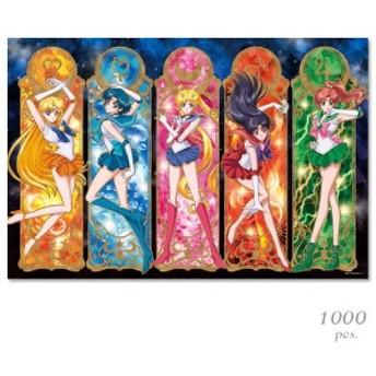 セーラー戦士 Pretty Guardian ジグソーパズル 1000ピース美少女戦士セーラームーン Crystal