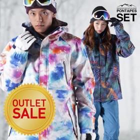 新作即納 スノーボードウェア スキーウェア メンズ レディース スノボウェア ボードウェア 上下セット ジャケット パンツ PSD PONTAPES お年玉