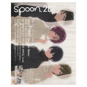 新品本/spoon.2Di vol.34 特集Free!TYM/文スト/ミュージカル「ヘタリア」/キンプリ/SideM/ヒプノシスマイク/A3!