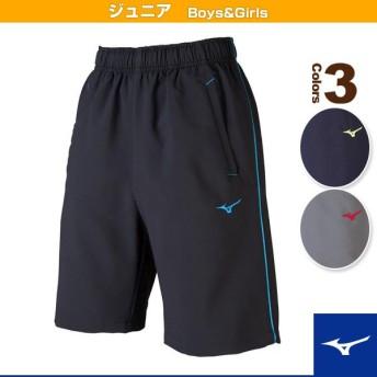 ミズノ オールスポーツウェア(メンズ/ユニ) トレーニングクロス/ハーフパンツ/ジュニア(32JD8431)