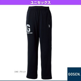 ゴーセン テニス・バドミントンウェア(メンズ/ユニ) スウェットパンツ/ユニセックス(UW1408)