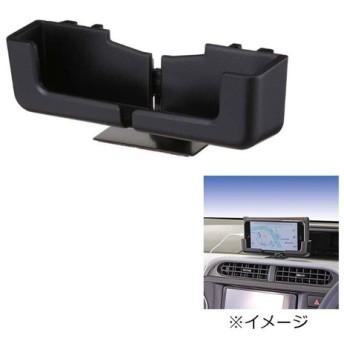 ナポレックス(NAPOLEX) 車用スマホホルダー アジャストスマートフォンスタンド タテ置きもOK Fizz-1039