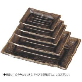 越前長手盛皿 織部 8寸 1-681-1