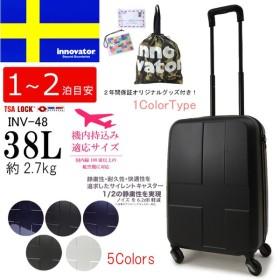 イノベーター スーツケース キャリーバッグ INV48 innovator 容量38L/約2.7kg(1泊〜2泊)機内持ち込み キャリーケース ファスナータイプ ラッピング不可商品