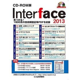 CD-ROM版 '13 Inter fa