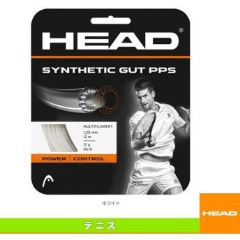 ヘッド テニスストリング(単張)  シンセティック ガット PPS/Synthetic Gut PPS(281065)(モノフィラメント)ガット