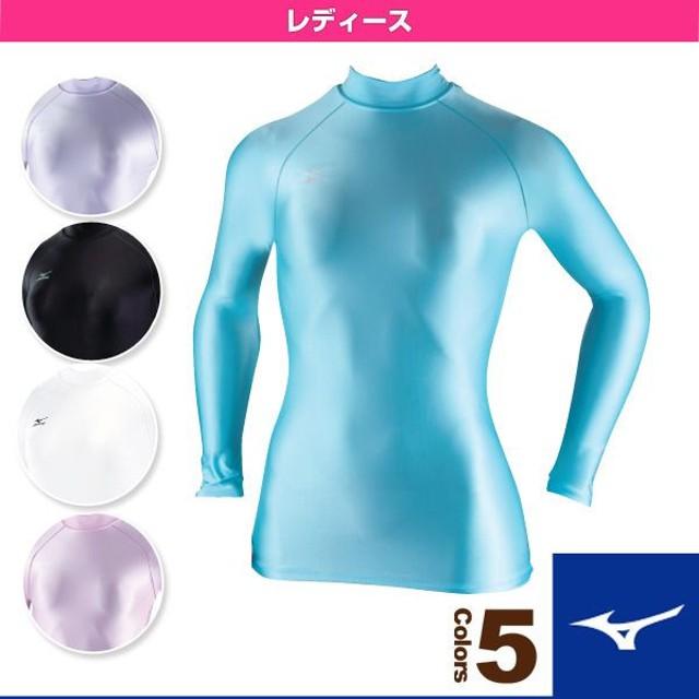 ミズノ オールスポーツアンダーウェア  バイオギアシャツ/ハイネック長袖/レディース(A76BS350)