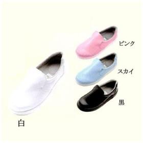 厨房シューズ コックシューズ 作業靴 シェフメイト α-100 スニーカー 27.5cm グループF
