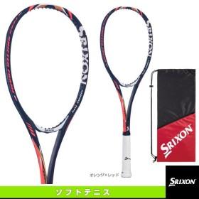 スリクソン ソフトテニスラケット SRIXON X 100S/スリクソン X 100S(SR11701)