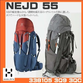 ホグロフス Haglofs NEJD 55L バックパック メンズ レディース 338105 リュック 登山