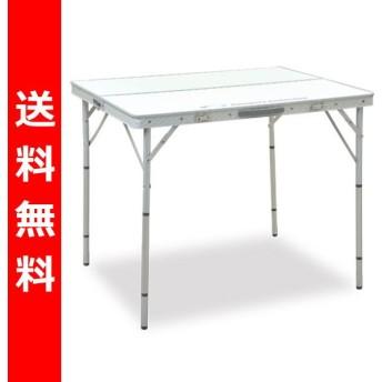 ユニシステーブルL(幅102奥行83) SYS-1080(WH) レジャーテーブル 折りたたみテーブル バーベキュー キャンプ アウトドア