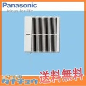 FY-15BAA2 パナソニック 換気扇 標準換気扇 浴室用換気扇 (即納在庫有) (/FY-15BAA2/)