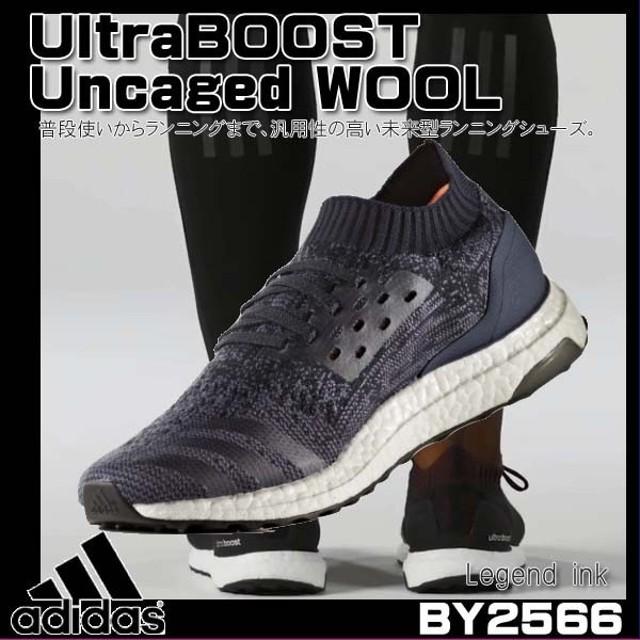 new product 0198f f3793 レアランニングシューズ アディダス adidas UltraBOOST Uncaged ...