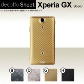 Xperia GX SO-04D  専用 デコ シート decotto 裏面 【 キューブシート 柄】 [キューブ] 【傷 指紋から守る! シール】  31   3a   dh  di 