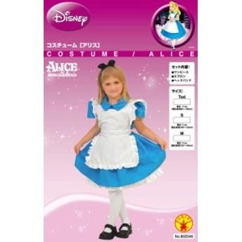ディズニー コスチューム 子供 女の子用 Sサイズ アリス 不思議の国のアリス ワンピース 仮装 ハロウィン