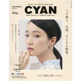 新品本/NYLON JAPAN増刊