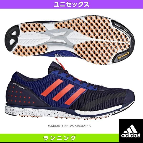 アディダス シューズ adiZERO takumi sen BOOST 3/アディゼロ