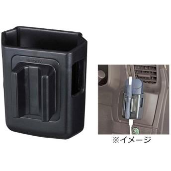 ナポレックス(NAPOLEX) 車用 iQOSマグネットポケット 充電コネクターホール付き ブラック Fizz-1061
