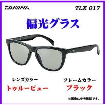 ダイワ 偏光グラス TLX 017 トゥルービュー ブラック