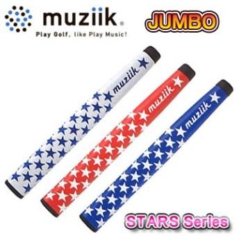 Muziik(ムジーク)日本正規品STARS(スターズ)ゴルフグリップ(パター用)ジャンボサイズ