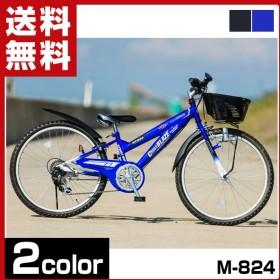 24インチ 子ども用マウンテンバイク 子ども用自転車 6段ギア (リング錠標準装備) M-824 6段変速 変速ギア おしゃれ MTB 子供用自転車 こども用自転車