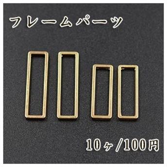 フレームパーツ ローレット 丸型 20mm ゴールド【30ヶ】