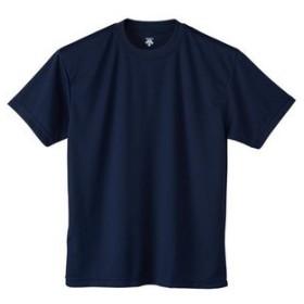 <在庫入替特価>デサント(DESCENTE) Tシャツ(マークナシ) DMC5301A UNV Uネイビー XO