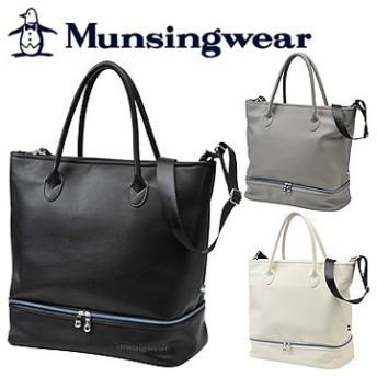 Munsingwear マンシングウエア日本正規品 二層式トートバッグ 2018モデル 「MQBLJA01」