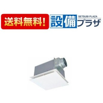 ∞[VD-23ZVX3-FP]三菱電機 ダクト用換気扇 天井埋込形 居間・事務所・店舗用 24時間換気機能付