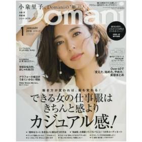 新品本/Domani(ドマーニ)