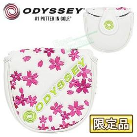 Odyssey(オデッセイ)日本正規品F-Series(Fシリーズ)F Neo MalletPutter CoverSpring 17 JMFネオマレットパターカバースプリング17JM