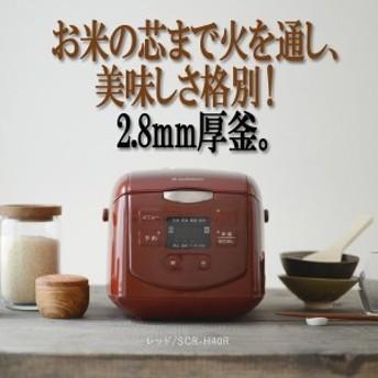 美味しさ厚釜4合炊き炊飯器SCR-H40 (ご飯 米 マイコン式 フッ素コーティング 玄米 おかゆ 煮込み 温泉卵 キッチン 調理 内釜)