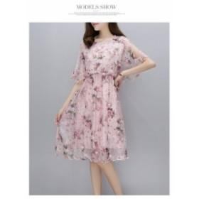 ドレス ワンピ シフォン 刺繍 ケープ 花柄 ミモレ丈 パーティー