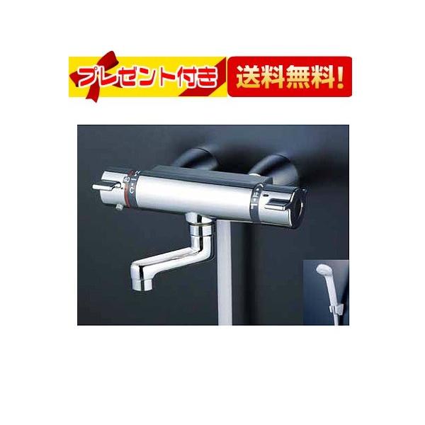 プレゼント付き】∞[KF800TGN]KVK サーモスタット式シャワー