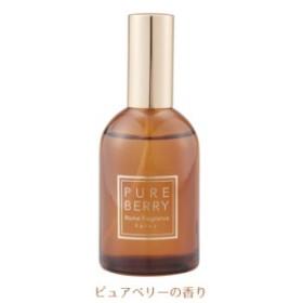 取寄品:3週間前後 ルームスプレー (ルームフレグランス/芳香剤) グルノーブル ピュアベリーの香り インテリア用品