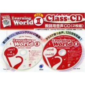 新品本/CD 教師用音声   1