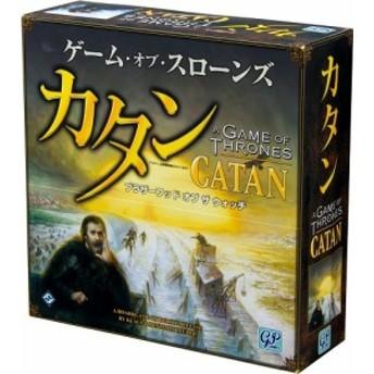 4543471002587:カタン ゲーム・オブ・スローンズ【新品】 ボードゲーム アナログゲーム テーブルゲーム ボドゲ