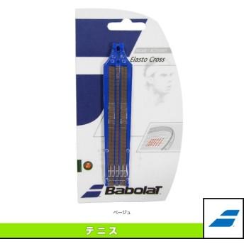 バボラ テニスアクセサリ・小物 エラストクロス(BA710007)