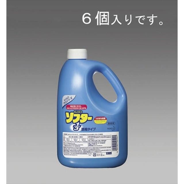 EA922KB-5A エスコ 2.1Lx6個 衣類用柔軟剤(ソフター1/3)