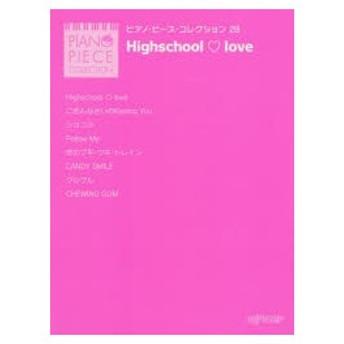 新品本/Highschool・love